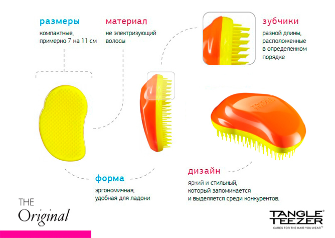 Rascheska Tangle Teezer The Original