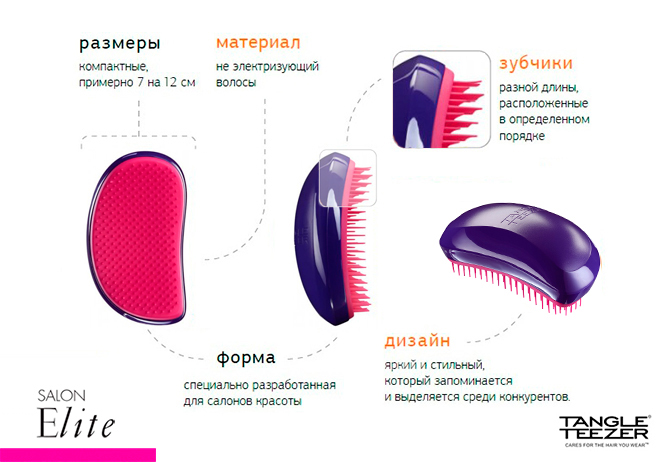 Rascheska Tangle Teezer Salon Elite