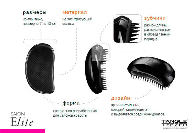 Rascheska Tangle Teezer Salon Elite