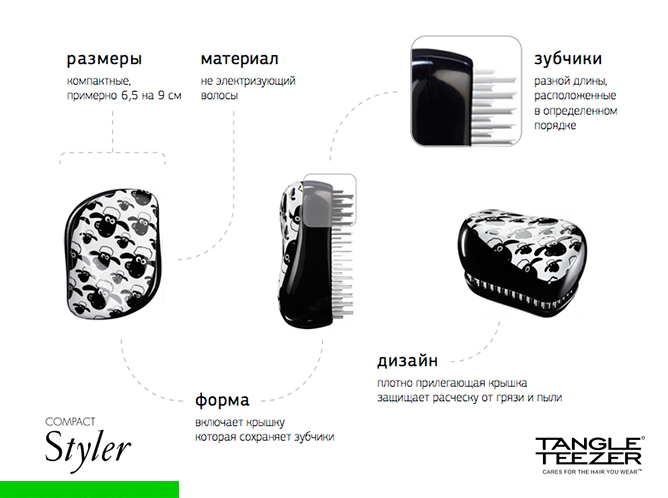 Rascheska Tangle Teezer Compact