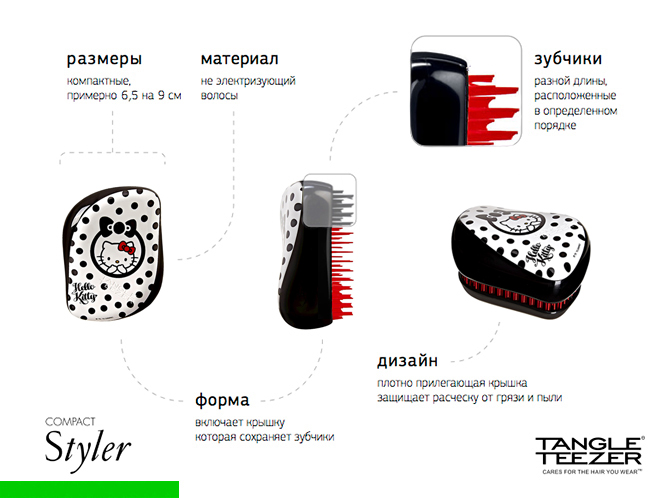 Rascheska Tangl Tizer Kompakt